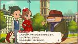 game20180810_02.jpg
