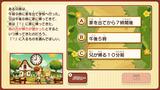 game20180810_05.jpg