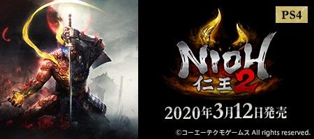 game20200312‗3.jpg