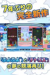 game20201211_02.jpg