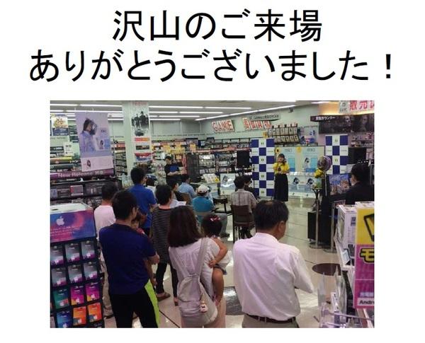 TSUNEI2.jpg