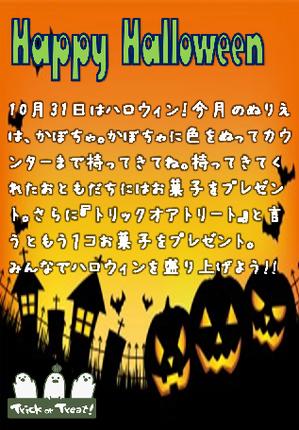 halloween02.png