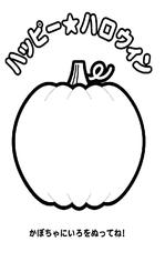 halloween03.png