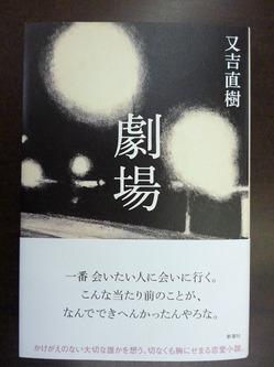 asahi201705.jpg
