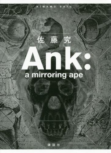 ank.jpg