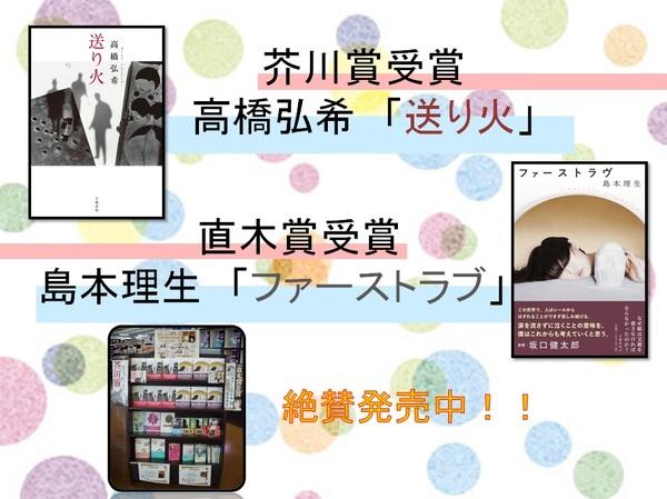 nonoichi-naokisyo1.jpg