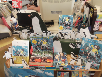 penguin01.png