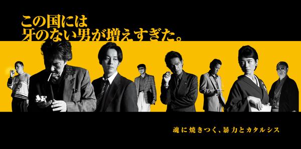 suehiro027.png