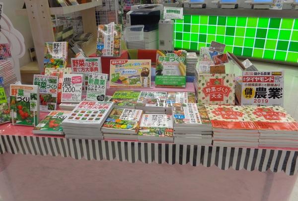 komayasai.JPGのサムネール画像のサムネール画像
