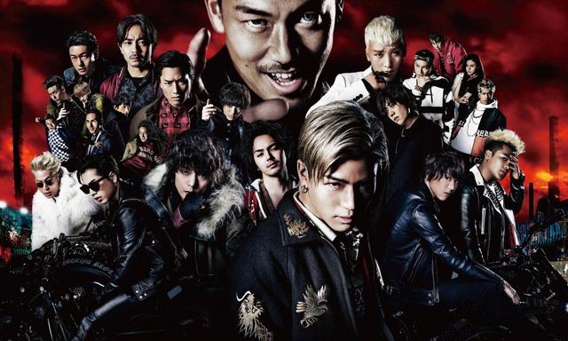 能美店 high low the movie 4 5レンタル開始 お知らせ イベント